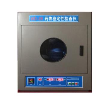 WD-2A药物光稳定检查仪